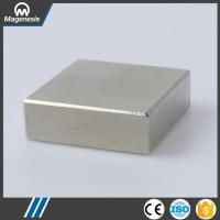 Buy cheap PERMANENT MAGNETS Cheap eco-friendly economic small flat round ndfeb magnets from wholesalers