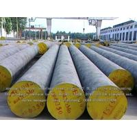 Buy cheap Production of large diameter thick-walled seamless steel pipe alloy steel round bar from wholesalers