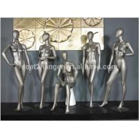 Buy cheap Female Mannequin from wholesalers