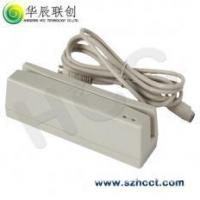 Buy cheap Barcode Slot Reader--HCC710 from wholesalers
