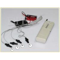 Buy cheap Remote Vibrator from wholesalers
