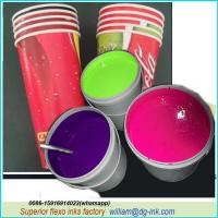 Wholesale Paper Cup Printing Ink from china suppliers
