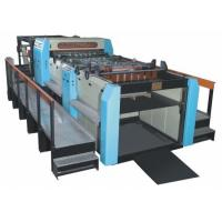 Buy cheap VGQ-1400/1700BHigh Speed Auto Rotary-blade Paper Sheeter from wholesalers