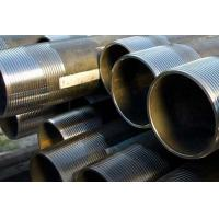 Wholesale Piping Line System OCTG from china suppliers