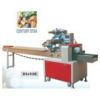 Buy cheap Dried noodle horizontal packing machine from wholesalers