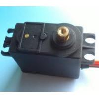 Buy cheap RC Servo and Motor 58g High Torque 16Kg-cm Digita RC Metal Gear Servo from wholesalers