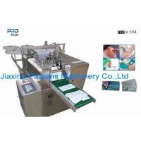 Buy cheap Povidone pad machine Automatic povidone iodine prep pad making machine PPD-2R280PI from wholesalers