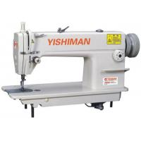 Buy cheap Lockstitch Sewing Machine Series YSM9800-5-6D from wholesalers