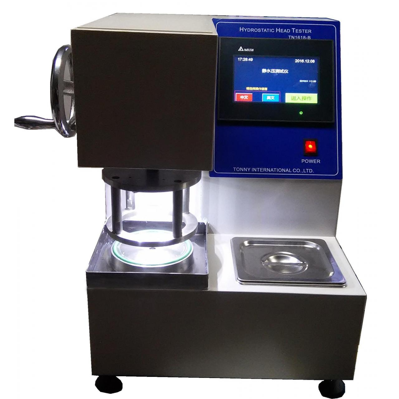 Wholesale TN1618-B Programmable Hydrostatic Head Tester,Hydrostatic Pressure Tester from china suppliers