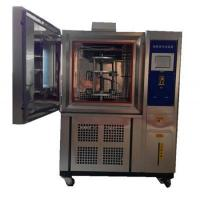 Wholesale TN1418B Ozone Test Chamber,Ozone Aging Tester,Ozone Exposure Chamber from china suppliers