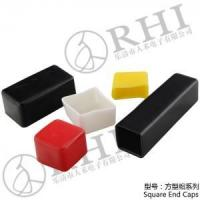 Buy cheap Square end caps ModelCS-10 from wholesalers
