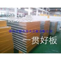 Wholesale Glass wool sandwich panel - enterprise mouth type from china suppliers