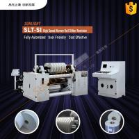 Buy cheap SLT-SI High Speed Surface Slitter Rewinder from wholesalers