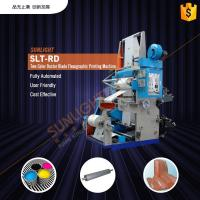Wholesale SLT-RD Double Color High Speed Flexographic Printing Machine from china suppliers