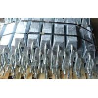 Buy cheap Aluminum Anodes General aluminum alloy anode cathode protection from wholesalers