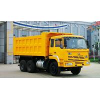 Buy cheap Water tank truck CQ3254TPG384 from wholesalers
