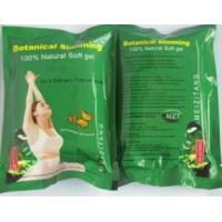 Buy cheap MZT Meizitang Botanical Slimming Soft Gel from wholesalers
