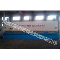 Buy cheap QC11Y series hydraulic guillotine beam Shearer from wholesalers