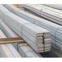 Wholesale Flat steel bar from china suppliers