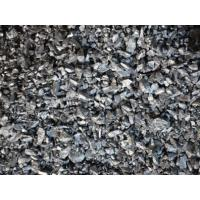 Buy cheap Vanadium Aluminum Alloy from wholesalers