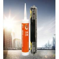 Buy cheap Acrylic sealant  DY-M90 high-grade neutral silicon weather-proofing sealant from wholesalers