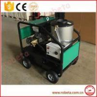 Buy cheap Industrial Equipment Automatic steam car jet wash machine from wholesalers