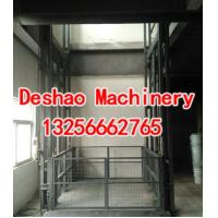 Buy cheap Double cylinder chain type of fixed hoist from wholesalers