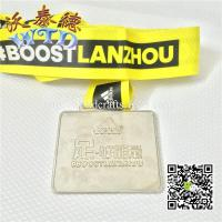Wholesale Customized Nickel medal made for Running Teams WM267 from china suppliers