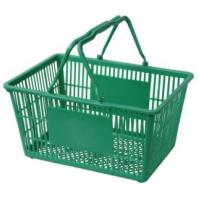 Plastic shopping baskets for sale Manufactures