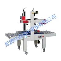 Buy cheap BJ6050 semi automatic sealing machine from wholesalers
