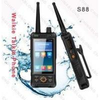 Buy cheap Hongkong Cell Phone Prices,3G Cordless Phone,Sim Card Office Phone from wholesalers