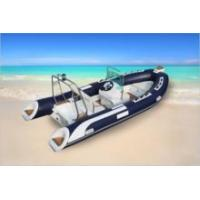 Buy cheap 15.4ft/4.7m sport rib boat motor boat inflatable boat for sale rubber fishing boat hypalon or PVC from wholesalers