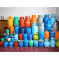 Buy cheap GAS CYLINDER GAS CYLINDER from wholesalers