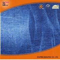 Buy cheap The latest style of warp and weft slub denim jeans fabric wholesale rolls from wholesalers