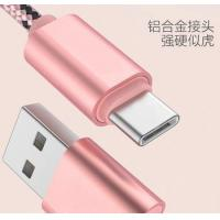 multi-function usb cable 3.1 type c cable with phone charging cable Manufactures