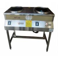 Buy cheap Industrial Cooker Machine YG-GMC from wholesalers