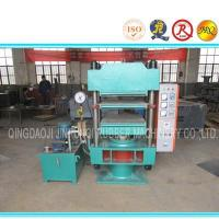Buy cheap Cloumn type rubber plate vulcanizing press 200ton from wholesalers