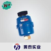 Buy cheap Ningbo hungati rotary piston water meter after W+ from wholesalers