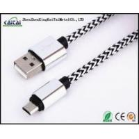 Buy cheap usb data cable for samsung mobile phone mirco usb from wholesalers