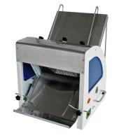 Buy cheap Automatic Different Size Loaf Bread Toast Slicer Machine from wholesalers