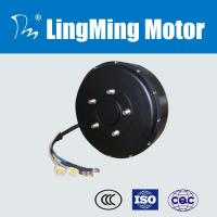Buy cheap 13 inch 6kw brushless wheel dc hub motor for electric car from wholesalers