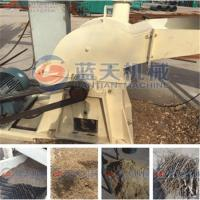 Wholesale Wood grinder machine from china suppliers