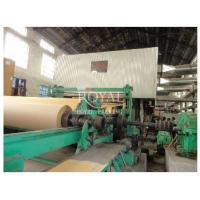 Buy cheap Paper Machinery3 from wholesalers