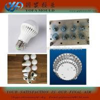 Plastic LED lamp cover mould ,light accessories ,LED Lamp Accessories Manufactures