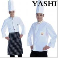 Buy cheap Uniform New Style White Chef Uniform for Hotel and Restaurant from wholesalers