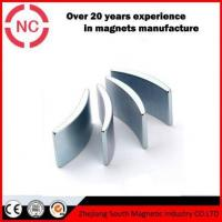 Buy cheap Arc Sensor Neodymium Magnets Supplier from wholesalers