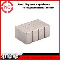 Buy cheap Block Shape Strongest Flat Neodymium Magnets For Lifting from wholesalers