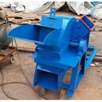 Wood Crusher for Mushroom Cultivation