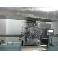 Buy cheap PNS-A2 IV bag Filling-Sealing Machine from wholesalers