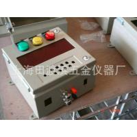 Wholesale Sheet metal processing chassis shell from china suppliers